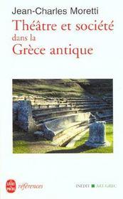 Théâtre et société dans la Grèce antique - Intérieur - Format classique