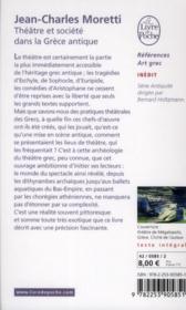 Théâtre et société dans la Grèce antique - 4ème de couverture - Format classique