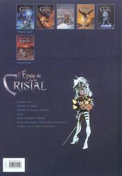 L'épée de cristal T.3 ; la main de la Mangrove - 4ème de couverture - Format classique