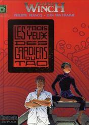 Largo Winch T.15 ; Les Trois Yeux Des Gardiens Du Tao - Intérieur - Format classique