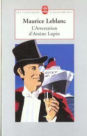 L'arrestation d'Arsène Lupin - Intérieur - Format classique