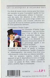 L'arrestation d'Arsène Lupin - 4ème de couverture - Format classique