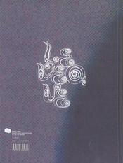 Claude Lévêque ; le grand sommeil - 4ème de couverture - Format classique