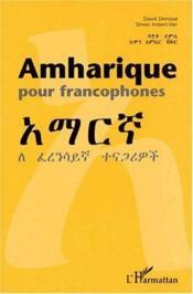Amharique Pour Francophones - Couverture - Format classique