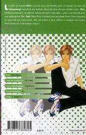 Binetsu shojo t.2 - 4ème de couverture - Format classique