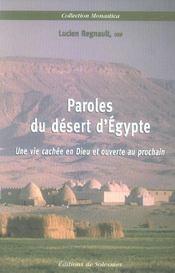 Paroles du desert d'egypte - Intérieur - Format classique