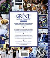 Grèce - 4ème de couverture - Format classique