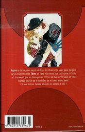 Lovely devil t.5 - 4ème de couverture - Format classique