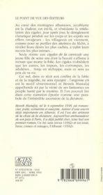 Les cigales de la canicule - 4ème de couverture - Format classique