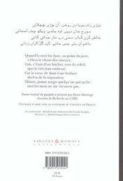 Sassi ; lai panjabi du xviii siecle - 4ème de couverture - Format classique