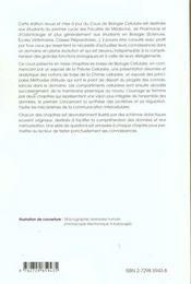 Cours De Biologie Cellulaire 2e Edition Revue Et Mise A Jour - 4ème de couverture - Format classique