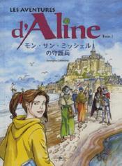 Aline Et Les Guardiens Du Mont Saint Michel (Japonais) - Couverture - Format classique
