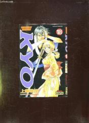 Samourai Deeper Kyo t.18 - Couverture - Format classique