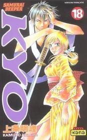 Samourai Deeper Kyo t.18 - Intérieur - Format classique