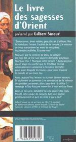 Le livre des sagesses d'Orient - 4ème de couverture - Format classique