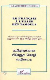 Le Francais A L'Usage Des Tamouls - Intérieur - Format classique