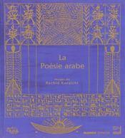 Petite anthologie de la poesie arabe - Intérieur - Format classique