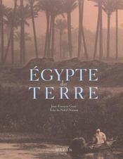 L'Egypte De Terre - Intérieur - Format classique