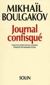 Journal confisque 1922-1925 - Intérieur - Format classique