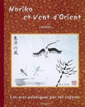 Noriko et vent d'orient, les arts asiatiques par les enfants - Couverture - Format classique
