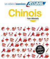 Chinois ; faux-débutants - Couverture - Format classique