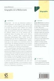 Geographie De La Mediterranee - 4ème de couverture - Format classique