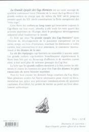 Grande epopee des cap-horniers - 4ème de couverture - Format classique