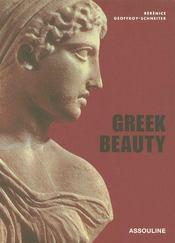 Greek beauty - Intérieur - Format classique