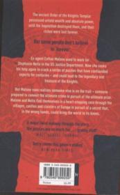 The Templar Legacy - 4ème de couverture - Format classique