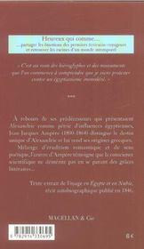 Alexandrie - 4ème de couverture - Format classique