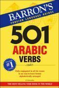 501 Arabic Verbs - Couverture - Format classique
