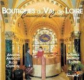 Boutiques du Val de Loire - Intérieur - Format classique