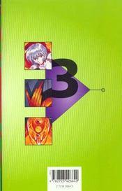 Neon-genesis evangelion t.3 ; la brûlure - 4ème de couverture - Format classique