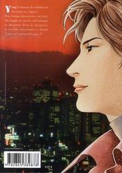 Angel heart t.19 - 4ème de couverture - Format classique