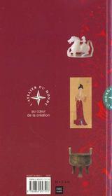 La Chine ancienne - 4ème de couverture - Format classique