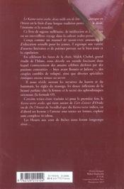 Le kama-sutra arabe - 4ème de couverture - Format classique