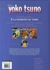 Yoko Tsuno ; INTEGRALE VOL.3 ; à la poursuite du temps - 4ème de couverture - Format classique