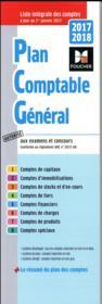 telecharger Plan comptable general (edition 2017/2018) livre PDF/ePUB en ligne gratuit