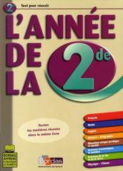 L'ANNEE DE ; l'annee de la 2nde - Intérieur - Format classique