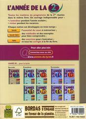 L'ANNEE DE ; l'annee de la 2nde - 4ème de couverture - Format classique