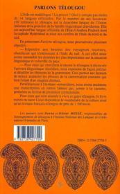 Parlons Telougou - 4ème de couverture - Format classique