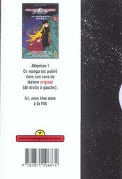 Galaxy express 999 t2 - 4ème de couverture - Format classique