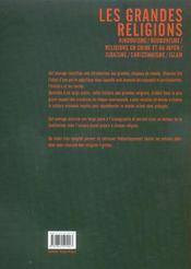 Les Grandes Religions - 4ème de couverture - Format classique