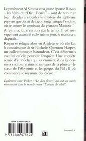 Le Septieme Papyrus - 4ème de couverture - Format classique