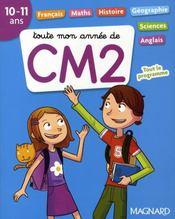 Toute mon année de ; CM2 ; 10/11 ans (édition 2008) - Intérieur - Format classique