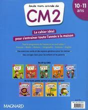 Toute mon année de ; CM2 ; 10/11 ans (édition 2008) - 4ème de couverture - Format classique