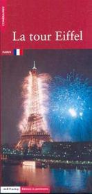 La Tour Eiffel - Intérieur - Format classique
