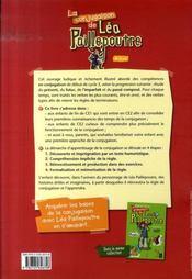 La conjugaison de Léa Paillepoutre ; 8/9 ans - 4ème de couverture - Format classique