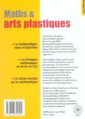 Maths et arts plastiques - 4ème de couverture - Format classique