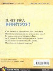 Les enfants du Nil T.8 ; il est fou, Dionysos ! - 4ème de couverture - Format classique